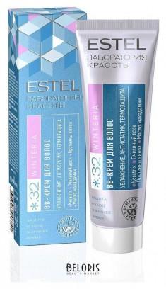 Крем для волос Estel Professional