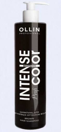 Шампунь для коричневых оттенков волос OLLIN Intense Profi Color Brown hair shampoo 250мл