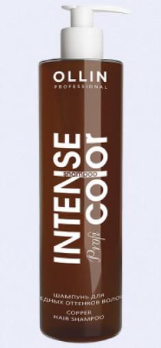 Шампунь для медных оттенков волос OLLIN Intense Profi Color Copper hair shampoo 250мл