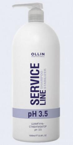 Шампунь-стабилизатор рН OLLIN SERVICE LINE Shampoo-stabilizer pH3.5 1000мл