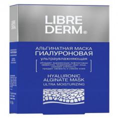 Маска альгинатная гиалуроновая ультраувлажняющая LIBREDERM №5*30 г