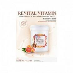 Маска альгинатная витаминная Anskin Revital Vitamin Modeling Mask 25г