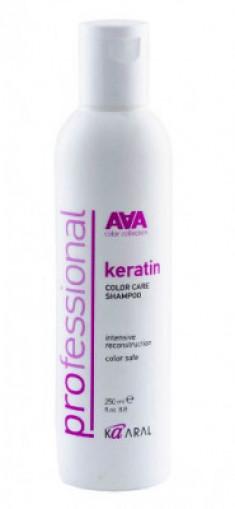 Шампунь кератиновый для окрашенных и химически обработанных волос Kaaral Keratin Color Care Shampoo 250мл