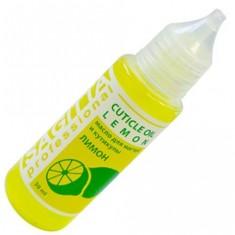 Sagitta, масло для ногтей и кутикулы, лимон, 30 мл