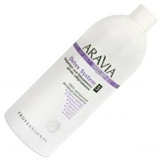 Organic концентрат для бандажного детокс обёртывания detox system 500мл. Aravia professional