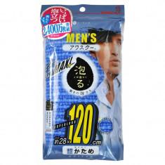 мочалка массажная для мужчин сверхжесткая kikulon awastar mens nylon body wash cloth very hard