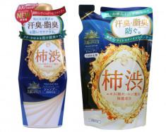 шампунь-кондиционер для волос с экстрактом хурмы max taiyounosachi ex shampoo