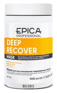 Маска для волос Epica Professional