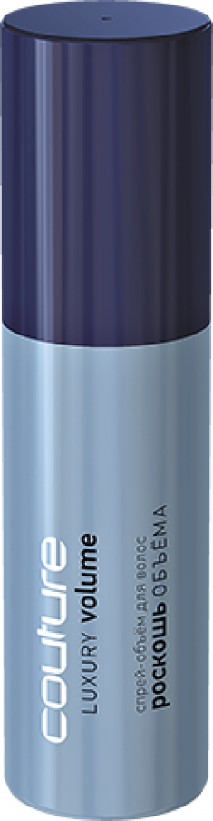 ESTEL HAUTE COUTURE Спрей-объем для волос / LUXURY VOLUME 100 мл