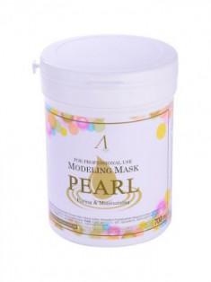 Маска альгинатная с жемчугом Anskin Pearl Modeling Mask 240г