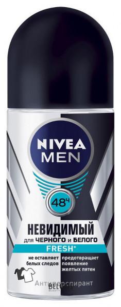 Дезодорант для тела Nivea