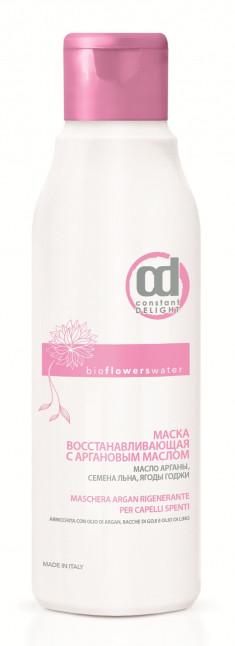 CONSTANT DELIGHT Маска восстанавливающая с аргановым маслом для волос / BIO FLOWER 250 мл