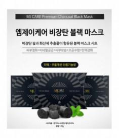 Маска для лица с древесным углем Mijin Premium Charcoal black mask 25гр