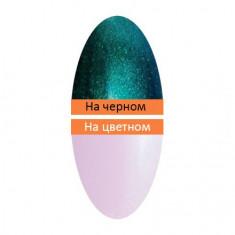 IRISK, Жемчужная пыльца №01, с аппликатором