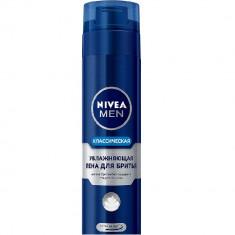 Нивея для мужчин Пена для бритья Увлажняющая 200мл NIVEA