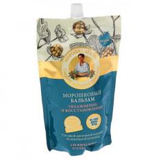 Рецепты Бабушки Агафьи Бальзам для волос Морошковый увлажнение и восстановление для нормальных и сухих 500мл