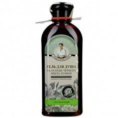Травы и сборы Агафьи Гель для душа Увлажняющий для всех типов кожи 350мл Рецепты Бабушки Агафьи