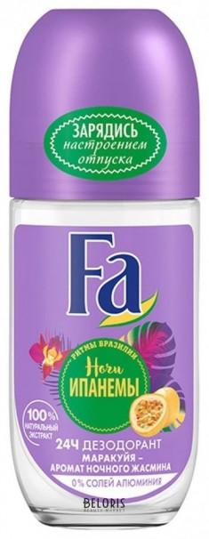 Дезодорант для подмышек FA