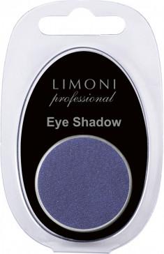 LIMONI Тени для век 55 / Eye-Shadow
