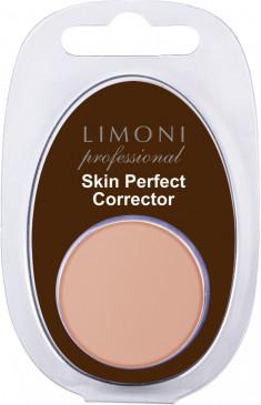 LIMONI Корректор для лица 05 / Skin Perfect corrector