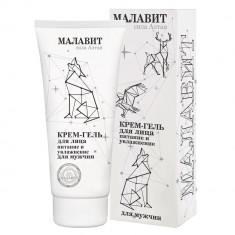 Малавит крем-гель для лица питание и увлажнение для мужчин 75мл МАЛАВИТ