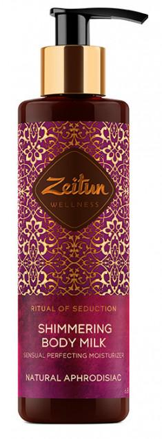 ZEITUN Молочко сияющее для тела Ритуал соблазна / Seduction 200 мл