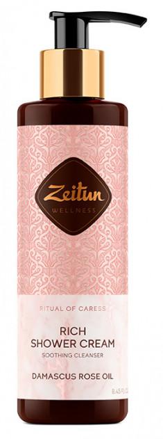ZEITUN Крем смягчающий для душа Ритуал нежности / Caress 250 мл