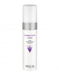 ARAVIA Лосьон успокаивающий для лица с азуленом / Azulene-Calm Lotion 250 мл