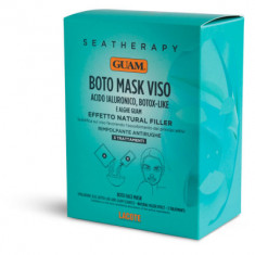 Маска для лица GUAM с гиалуроновой кислотой и водорослями 3 упак. по 20 г. порошка и 40 мл жидкости