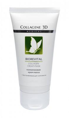 Крем-маска для лица Collagene 3D BIOREVITAL 50 мл