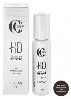 LUCAS' COSMETICS Хна для бровей, насыщенный серо-коричневый / CC Brow Premium henna HD Mink brown 5 г