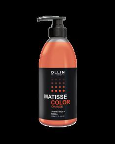 OLLIN PROFESSIONAL Маска тонирующая Оранж / MATISSE COLOR 300 мл
