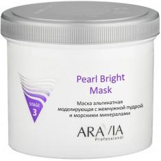 Aravia Маска альгинатная Pearl Bright Mask с жемчужной пудрой и морскими минералами 550мл Aravia professional