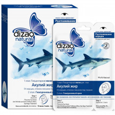 Dizao маска для области глаз Акулий жир N10