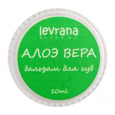 Levrana, Бальзам для губ «Алоэ Вера», 10 г