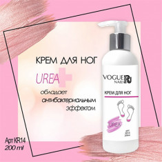 Vogue Nails, Крем для ног Urea, 200 мл