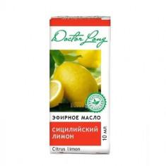 Dr.Long Масло антицеллюлитное с маслом сицилийского лимона 100мл
