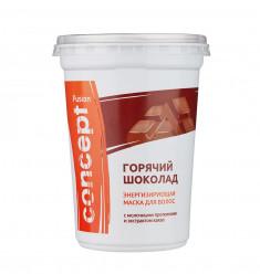 CONCEPT Маска энергизирующая c экстрактом какао Горячий шоколад / Fusion 450 мл