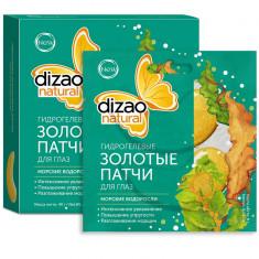 Dizao гидрогелевые золотые патчи для глаз Морские водоросли N5