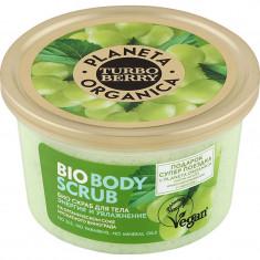 Планета Органика Turbo Berry Био скраб для тела Энергия и увлажнение Виноград 350г Planeta Organica