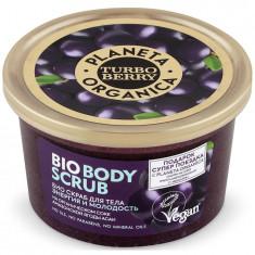 Планета Органика Turbo Berry Био скраб для тела Энергия и молодость Асаи 350г Planeta Organica