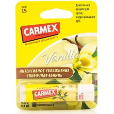 Carmex Бальзам для губ с ароматом ванили с SPF15 стик 4,25г