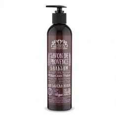 Планета органика Savon de Provence Бальзам для блеска волос 400 мл Planeta Organica