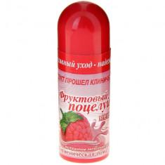 Фруктовый поцелуй Помада гигиеническая Малина 3,5г