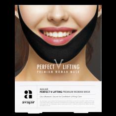 Маска женская лифтинговая черная AVAJAR perfect V lifting premium woman black mask 5шт