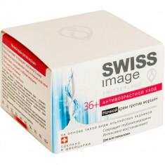 Swiss Image 36+ крем ночной против морщин 50 мл
