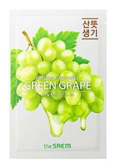 Маска тканевая с экстрактом винограда THE SAEM Natural Green Grape Mask Sheet 21мл