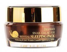 Маска ночная с муцином улитки DEOPROCE SNAIL GALAC-TOX REVITAL SLEEPING PACK 50г