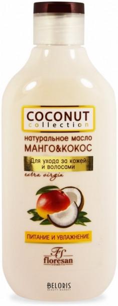 Масло для волос Флоресан
