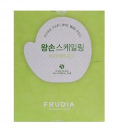 FRUDIA Диски отшелушивающие с зеленым виноградом, в индивидуальной упаковке 50*3 мл